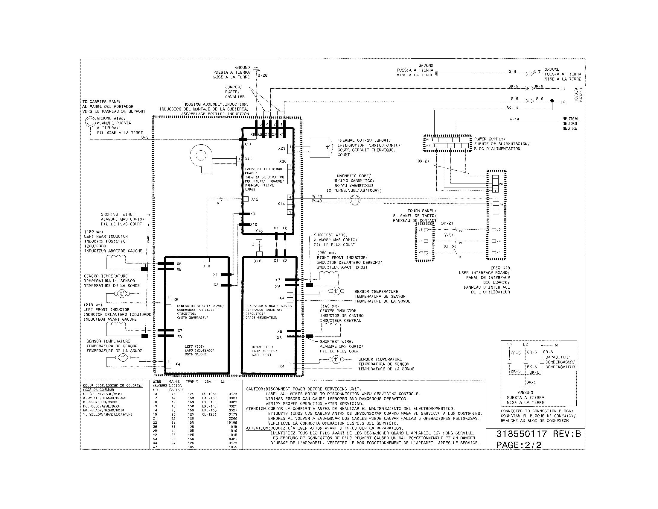 1993 M2590 Aljo Wiring Diagram