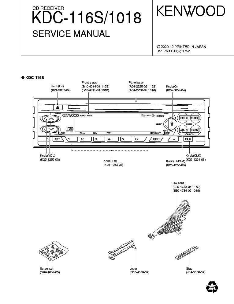 Kenwood Dox530bt Wiring Diagram