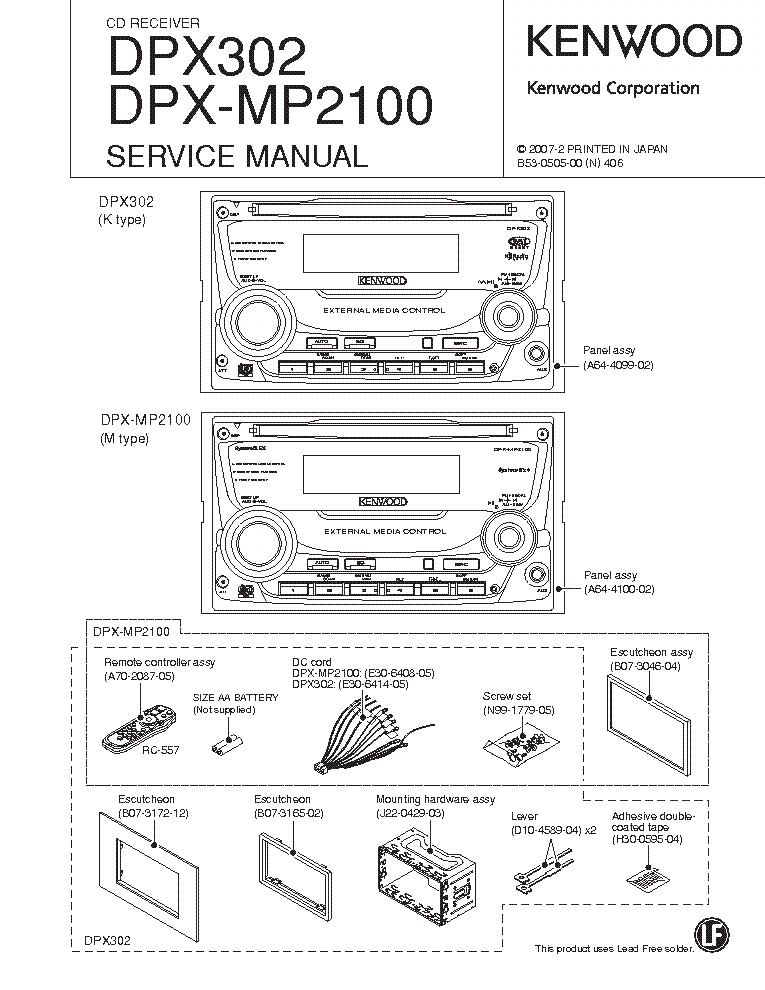 Kenwood Dpx302 Wiring Diagram