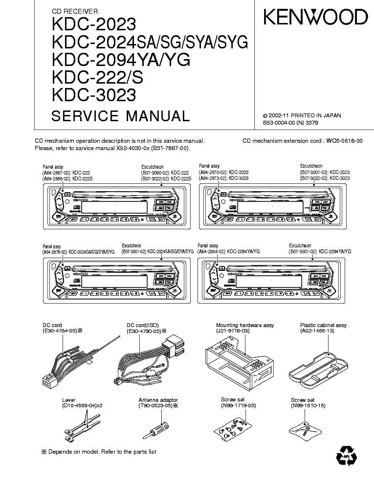 diagram kenwood kdc 132 wiring diagram full version hd