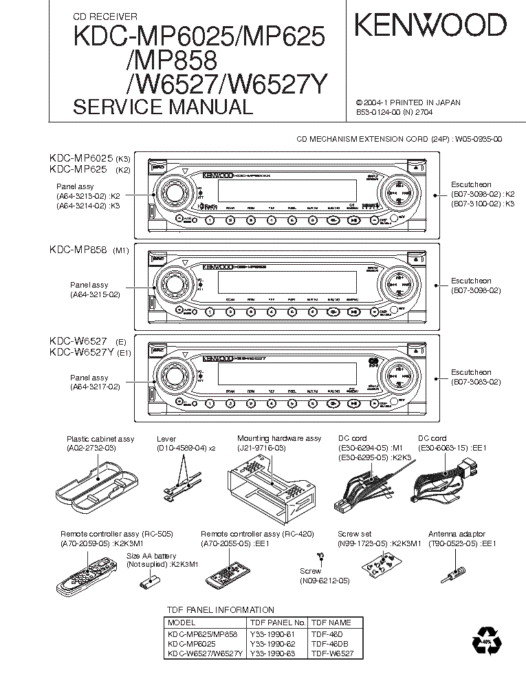 diagram download wiring diagram kenwood kdc bt848u hd