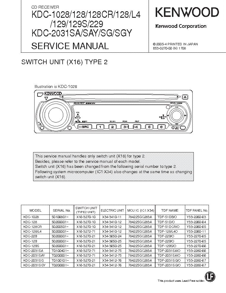 diagram download wiring diagram kenwood kdc bt848u hd