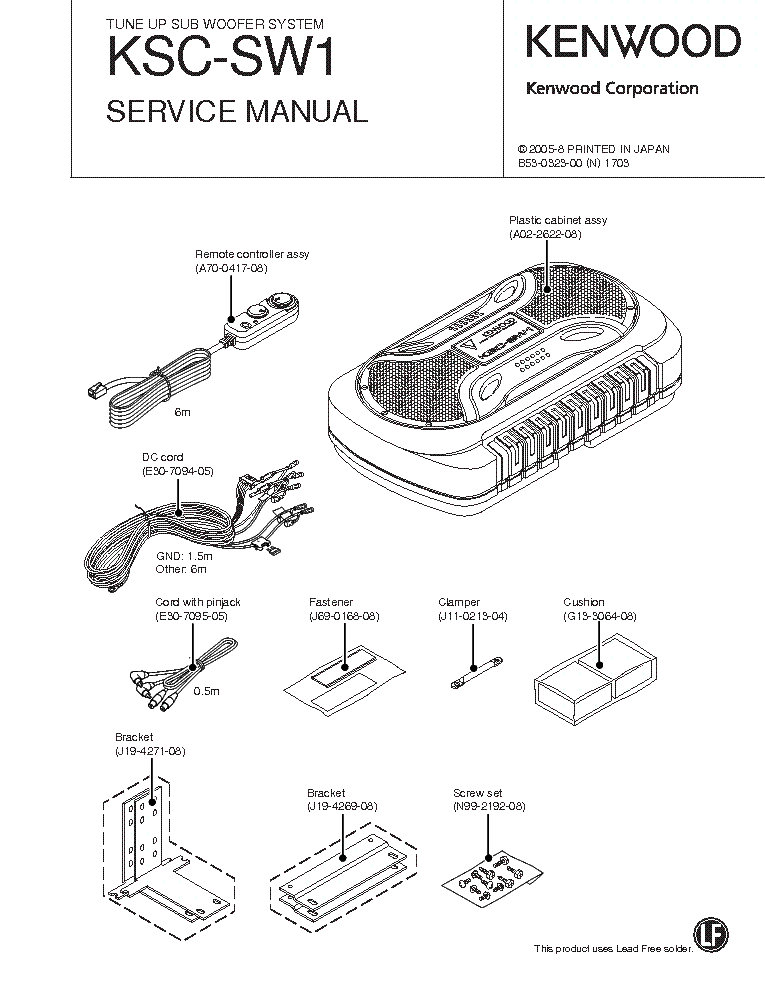 Kenwood Ksc Sw1 Wiring Diagram