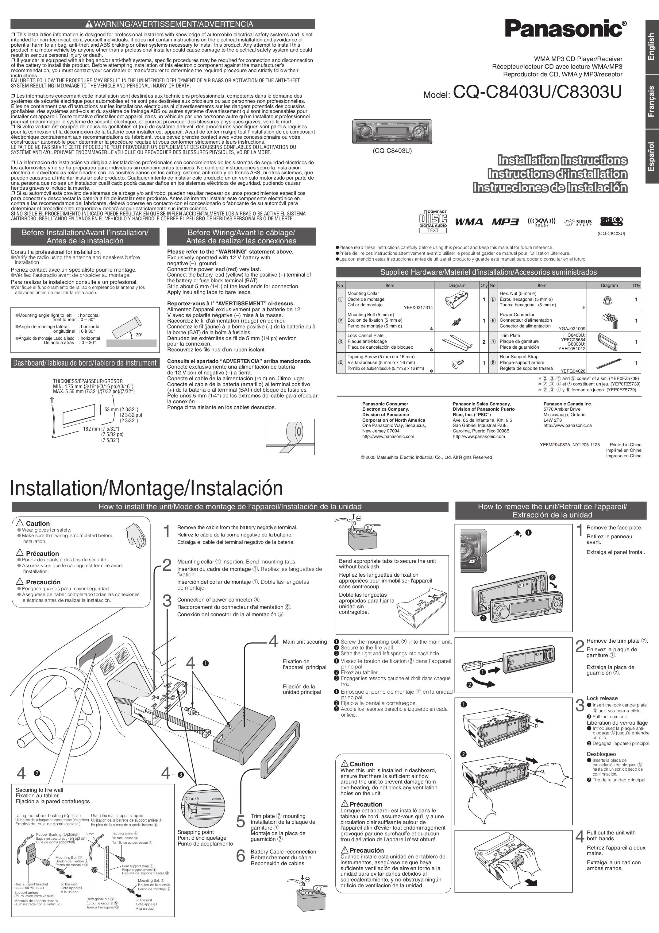 Panasonic Udqt36el3 Wiring Diagram
