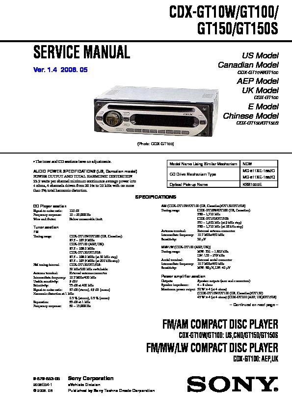 Sony Cdx Gt100 Wiring Diagram