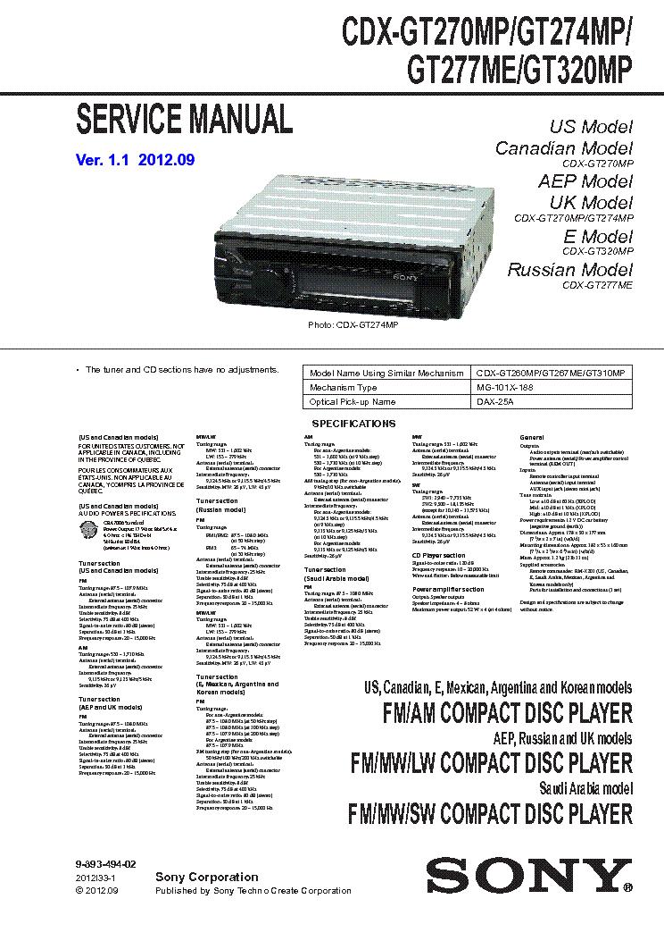 Sony Cdx Gt700hd Wiring Diagram Xplod Sony Cdx Gt Hd Wiring Diagram on